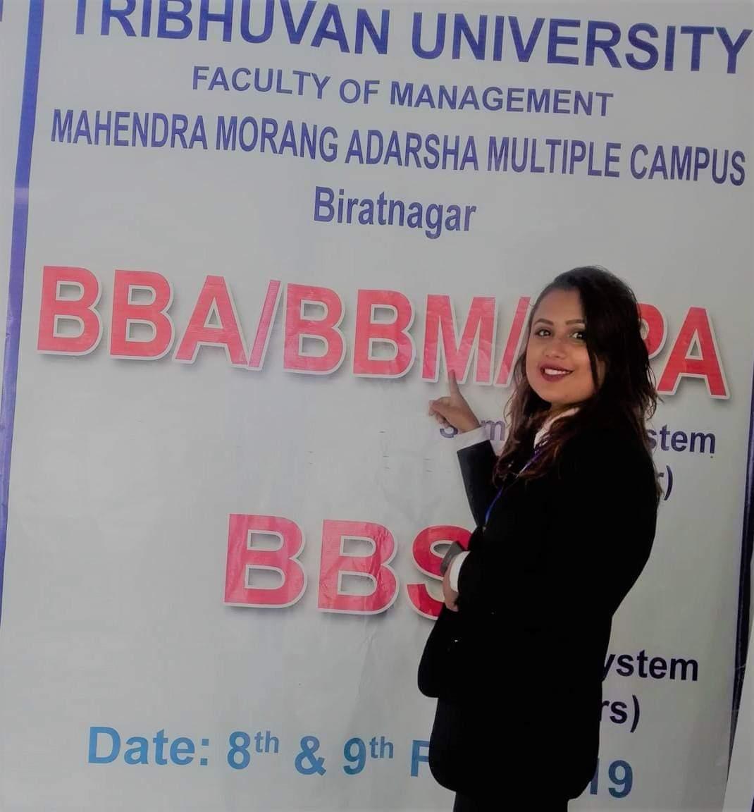 About Mahendra Morang Campus
